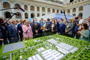 Форум «Здоровье нации — основа процветания России»