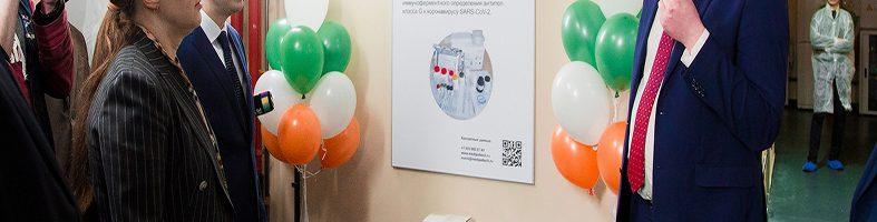 Визит делегации правительства Московской области в ООО «МедипалТех» в честь 15-летия ОЭЗ «Дубна»